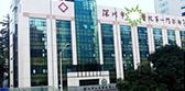 医院-深圳市某医院安装故障电弧消防报警器