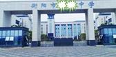 学校-衡阳市某中学安装智慧用电消防报警系统