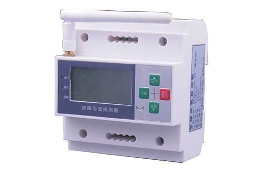 智慧用电和电气火灾监控系统有哪些不同