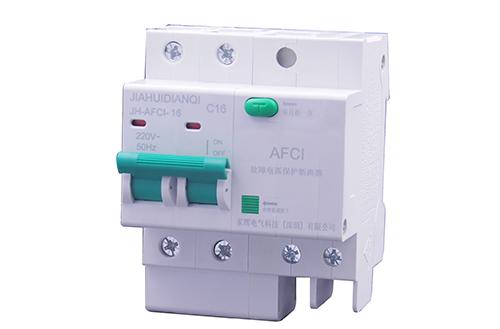 故障电弧断路保护器AFCI